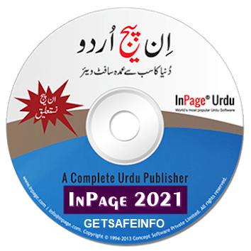 Inpage Urdu 2021 Offline Installer Setup For Windows Download Free